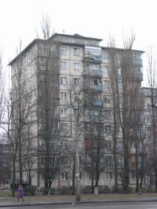 Квартира Гречка Маршала, 2, Київ, Z-502982 - Фото
