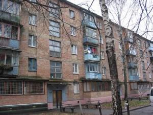 Квартира Королева Академика, 3, Киев, E-40936 - Фото
