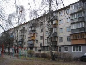 Квартира C-109820, Стражеско Академика, 7, Киев - Фото 1
