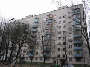 Квартира Краснова Николая, 12а, Киев, P-28416 - Фото