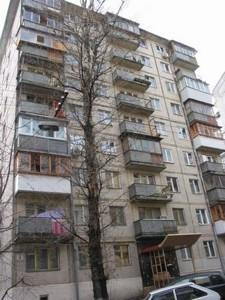 Квартира Михайлівський пров., 7, Київ, Z-710635 - Фото