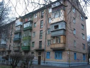 Нежитлове приміщення, Підвисоцького Професора, Київ, R-26658 - Фото