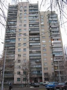 Квартира Шевельова Юрія (Руднєва), 34, Київ, F-39364 - Фото