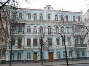 Офис, Кирилловская (Фрунзе), Киев, Z-107467 - Фото1