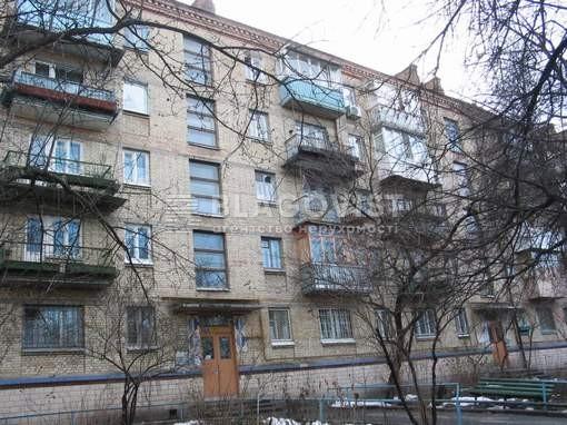 Квартира C-108806, Печерский спуск, 11, Киев - Фото 1