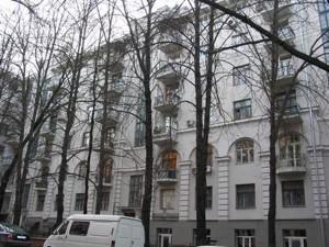 Нежилое помещение, M-30651, Станиславского, Киев - Фото 2
