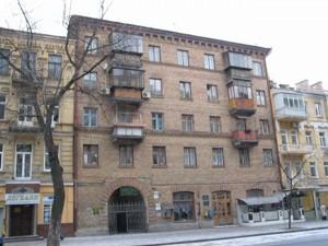 Квартира Шота Руставелі, 10, Київ, E-37515 - Фото
