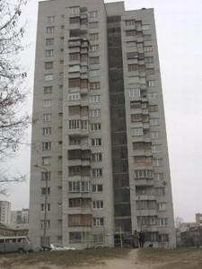 Квартира Патріарха Скрипника (Островського Миколи), 40а, Київ, R-35427 - Фото