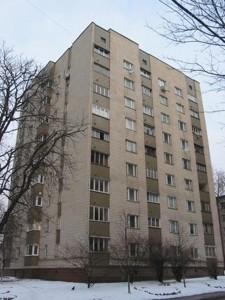 Квартира Глебова, 14, Киев, Z-710184 - Фото3