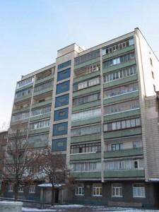 Квартира Берлинського Максима, 25, Київ, D-33435 - Фото