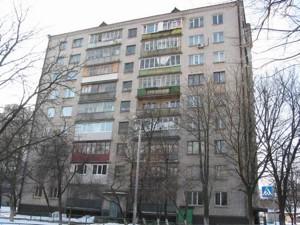 Квартира Бакинская, 28, Киев, Z-316286 - Фото