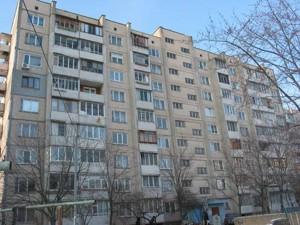 Квартира Северная, 2б, Киев, A-107506 - Фото1