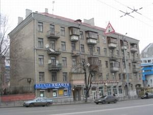 Магазин, G-5407, Липкивского Василия (Урицкого), Киев - Фото 3
