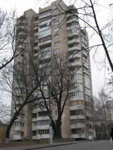 Квартира Янгеля Академіка, 14/1, Київ, R-22599 - Фото