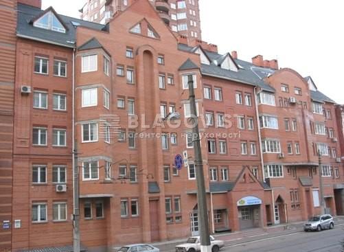 Квартира H-3700, Дмитриевская, 15, Киев - Фото 2