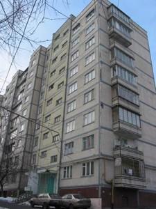 Квартира Татарська, 38, Київ, E-39939 - Фото