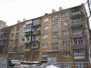 Офис, Овручская, Киев, P-13869 - Фото