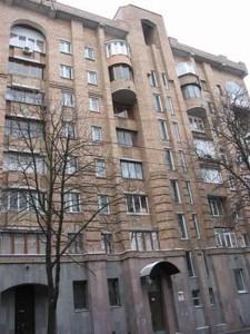 Нежилое помещение, Большая Житомирская, Киев, R-30231 - Фото