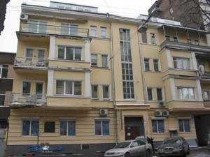 Квартира Пушкинская, 19а, Киев, F-38582 - Фото