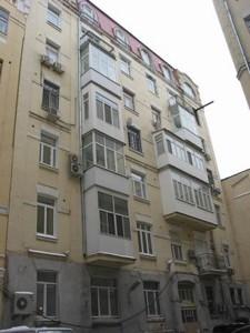 Офіс, Пушкінська, Київ, Z-688492 - Фото 13
