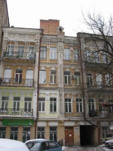 Квартира Пушкинская, 12б, Киев, Z-1325569 - Фото
