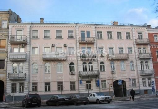 Квартира H-42540, Франка Івана, 40, Київ - Фото 1