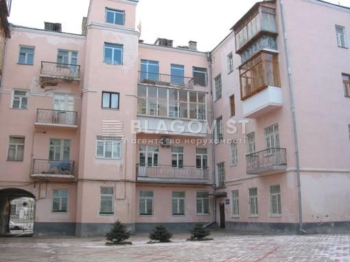 Квартира H-42540, Франка Івана, 40, Київ - Фото 2