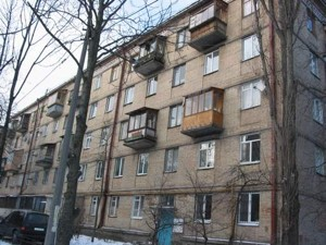 Квартира Питерская, 2, Киев, Z-524538 - Фото1