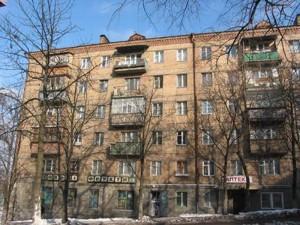 Квартира Курская, 8, Киев, Z-152291 - Фото