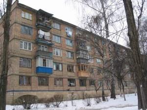 Квартира Доброхотова Академика, 8, Киев, C-106786 - Фото1