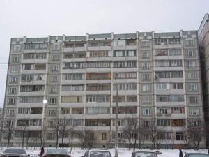 Apartment Chornobylska, 18, Kyiv, C-107775 - Photo