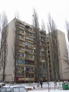 Квартира Тулузы, 12, Киев, A-107952 - Фото