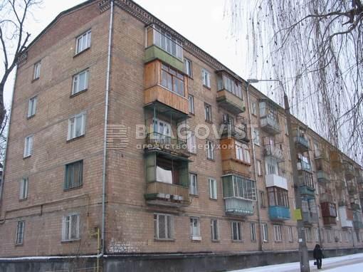 Квартира Z-82877, Сокальська, 11, Київ - Фото 1
