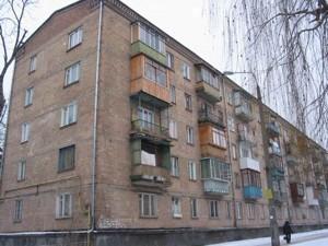 Квартира Сокальська, 11, Київ, Z-82877 - Фото1