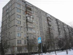 Квартира Бойченко Александра, 2/6, Киев, Z-663371 - Фото