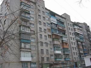 Квартира Строителей, 27а, Киев, E-36945 - Фото