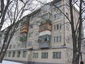 Квартира Навої А.просп., 76, Київ, H-47970 - Фото