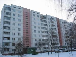 Квартира Бударіна, 5, Київ, Z-762144 - Фото