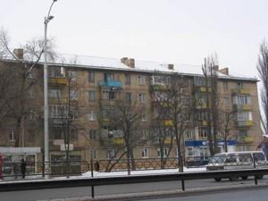 Нежилое помещение, Гагарина Юрия просп., Киев, X-33966 - Фото1