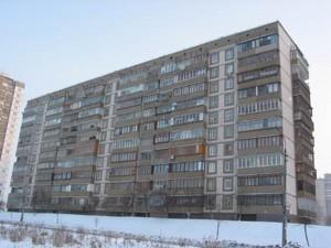 Квартира Ушакова Николая, 20, Киев, Z-361981 - Фото1
