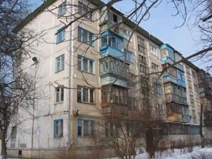 Квартира H-47689, Гречка Маршала, 12б, Київ - Фото 1