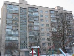 Квартира Победы просп., 116а, Киев, Z-685769 - Фото1