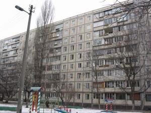 Квартира Юри Гната, 4, Київ, M-38027 - Фото