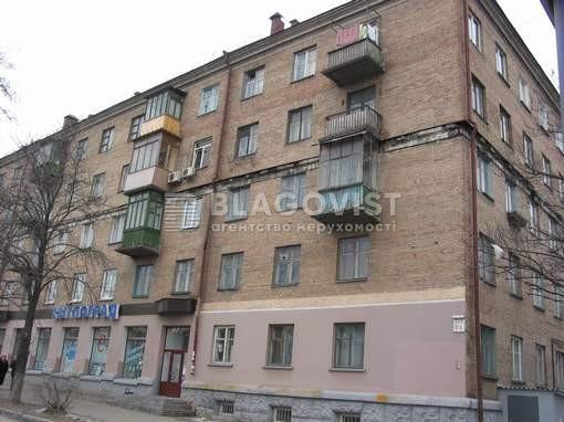 Салон красоты, Победы просп., Киев, E-40341 - Фото 1