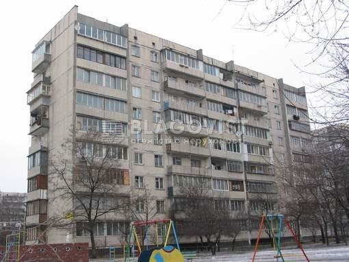 Квартира B-94487, Микільсько-Слобідська, 4а, Київ - Фото 1