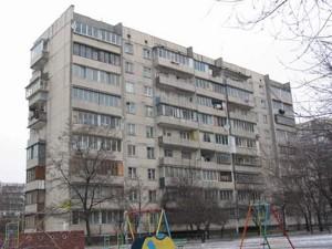 Квартира Никольско-Слободская, 4а, Киев, B-94487 - Фото 1