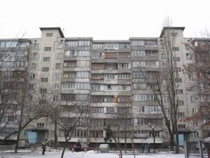 Квартира Дніпровська наб., 11а, Київ, Z-264483 - Фото1