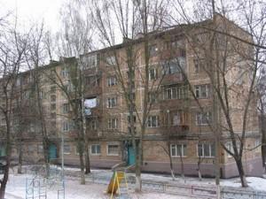 Квартира Котовського, 27, Київ, Z-559375 - Фото1