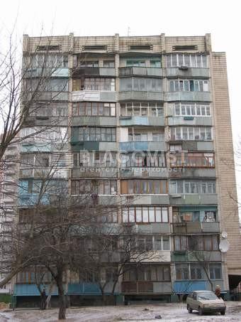 Квартира Z-803968, Руданского Степана, 1а, Киев - Фото 1