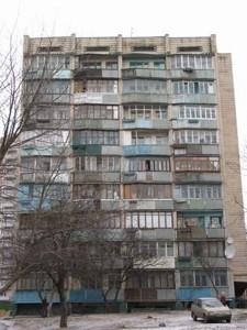 Квартира Руданского Степана, 1а, Киев, Z-803968 - Фото